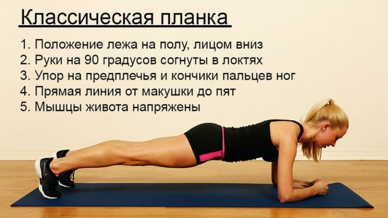 Simple exercises for the buttocks of the press at home for girls and women.
